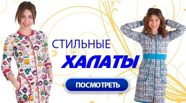 Одежда от сервиса Пані Яновська