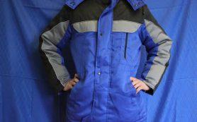 Куртки для рабочих