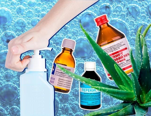 Как сделать антисептик для рук в домашних условиях?