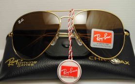 Солнцезащитные очки для весенне-летнего отдыха