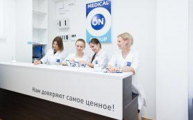 Обращаемся к высококвалифицированному онкологу в Подольске