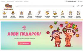 Лучшие детские товары в онлайн магазине Paku-Pakа