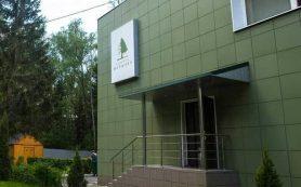 Услуга вывод из запоя в Москве в клинике Маршака