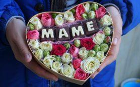 Подарок на день рождения маме — что лучше купить?