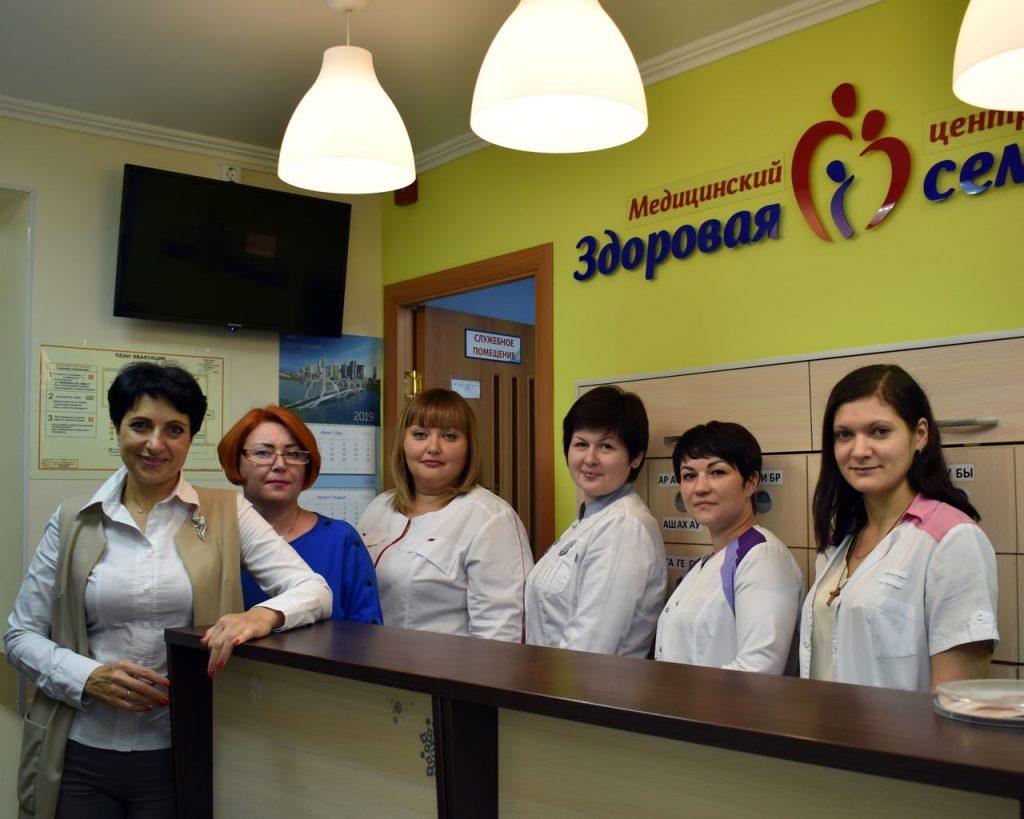 Помощь в плане женского здоровья