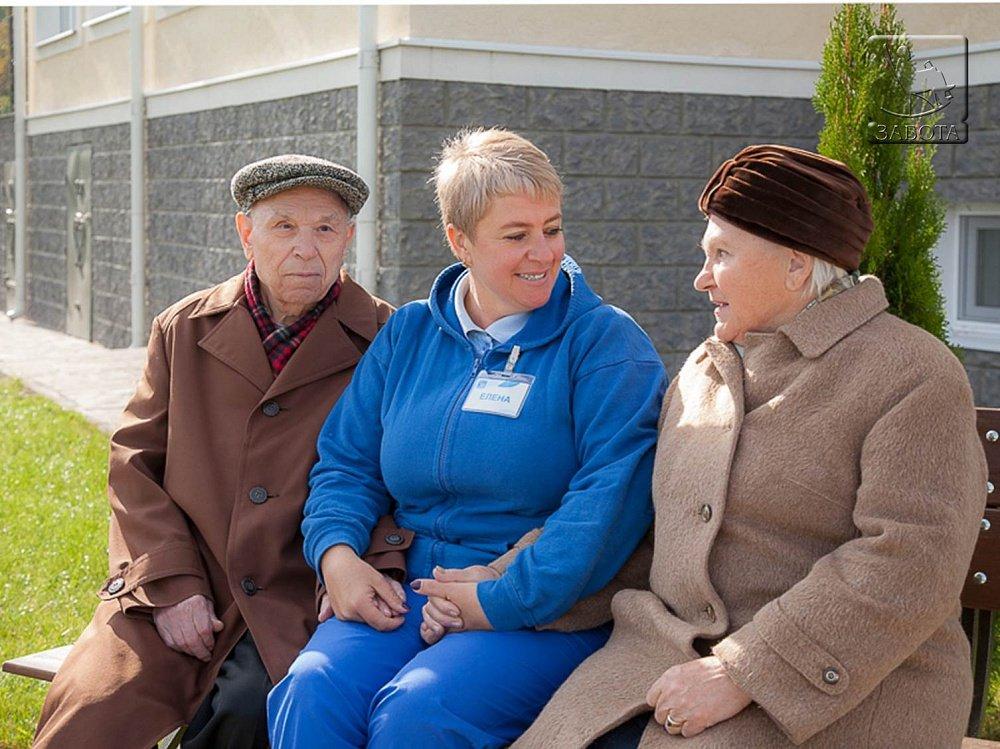 Пансионаты для больных пожилых людей