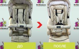 Химчистка автокресел для детей от компании strollerspa.ru