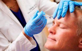 Применение ботулинотерапии в неврологии