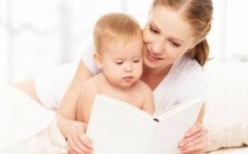 Действия, которые доказывают ребенку любовь