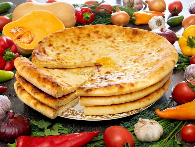 Осетинские пироги: ассортимент