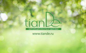 Компания красоты TianDe